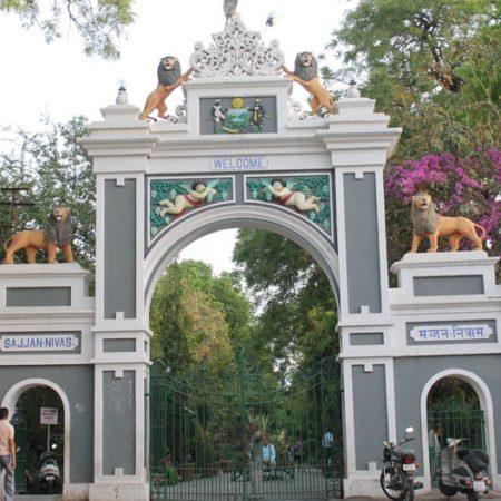 Gulab bagh gate