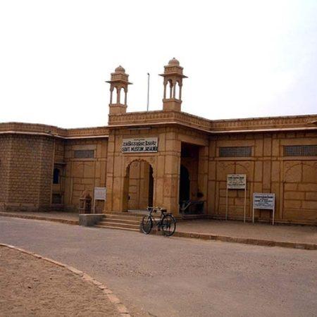 jaisalmer museum
