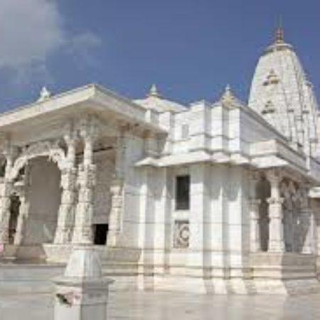 Lakshminarayan temple
